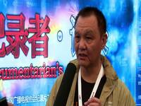 郭东升:本届大会为中国纪录片与国际接轨搭建平台