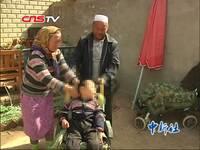 汉族娶维族的照片吗,维族人能娶个汉族女孩,有汉族 ...