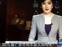 手机QQ视频_20140328154051平度纵火案告破