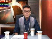 凤凰卫视锵锵三人行2014年4月