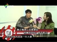 萧正楠承认恋黄翠如 何傲芝回应:邪不胜正