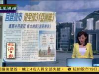 全球宜居城市榜:香港排名全球第31亚洲第3