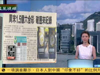 香港六合彩有望破纪录 彩金可高达1.5亿