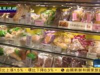 台湾馊水油事件波及香港 知名食品被迫下架