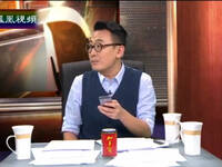"""窦文涛:扫""""黄""""源于色情杂志曾是黄色封面"""