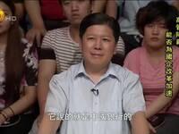 【凤凰一虎一席谈】高管降薪能否为国企改革加速?
