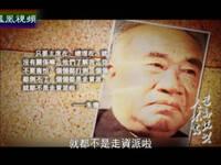 庐山会议林彪公开批评朱德:你一天总司令都没有当过