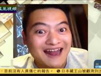 """""""假唱大赛""""爆红网络 网友称""""放弃治疗"""""""