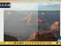 图片除雾软件亮相 网友惊呼北京雾霾有救了