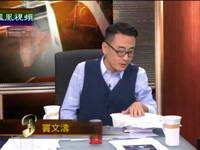 """窦文涛:意大利人开网站域名""""卖给中国人"""""""
