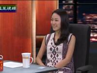 凤凰卫视锵锵三人行2014年9 – 10月