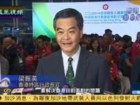 """香港占中运动满月 """"占领区""""交通继续受阻"""