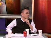 窦文涛:北京人看到久违的蓝天白云要流泪