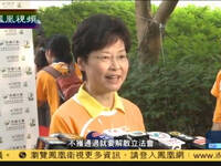 """香港特区官员议员指""""占中""""行动不尊重法律"""