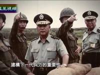 硝烟未散——国军汉光演习30周年解密