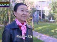 对话曾晓前——中国无线电通信事业先驱曾三之女
