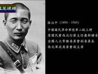 毛泽东首次劝降逃台蒋介石失败 原因在张治中