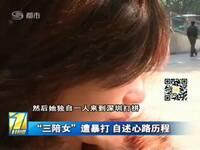 广东三陪_【广东学校将推女性教育应对傍大款当小三】