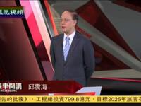 安倍上任一周首访中国 破除日本政府一传统