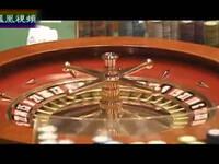 澳门博彩业专营历史结束 实现赌牌多元化