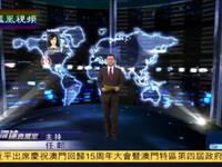 李克强出访亚欧三国 向外力销中国产能