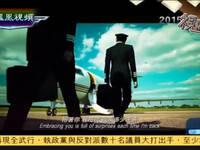 电影版《冲上云霄》预告 陈奕迅献声主题曲