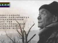 历史地理学家陈桥驿