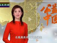 公益中国两周年盘点:与您一起推动社会进步