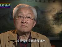 中国现代慈善事业的先行者——张子宜