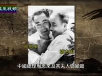 一战定江山——中国援越抗法纪实