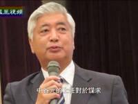 日本新任防卫大臣中谷元