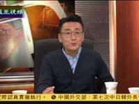 窦文涛:路遥的作品很能反映当下社会现实