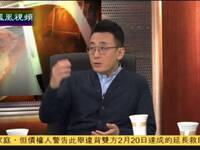 窦文涛:有人将拒绝同房列入家暴范围