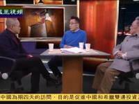 李光耀预料新加坡未来将进入政治动荡