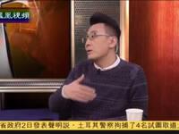 """窦文涛:""""莆田系""""在搜索引擎投巨资做广告"""