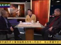 马未都:中国众多学生参加艺考 让人想不通
