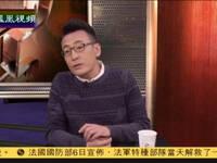 窦文涛:江陵端午祭是韩国的 跟端午节不同