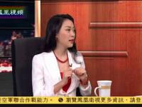 傅晓田:外国人贬损中国人天生对色差不敏感