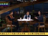 许子东:妇女在公共场所哺乳体现普世价值