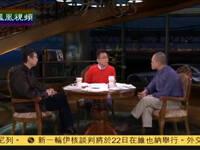 窦文涛:深圳赴港一周一行 我心情有点复杂
