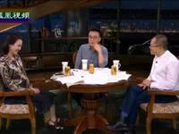 傅晓田评菲律宾总统阿基诺:智商有问题