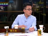 窦文涛:河北肃宁枪击案一天一变 让人震惊