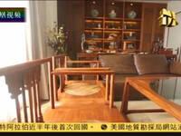 中式家具的时代转身