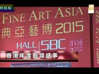 香港年度艺坛盛事