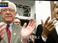 美国民主党总统竞选人——伯尼-桑德斯