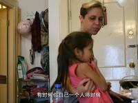 温情中国:国际家庭