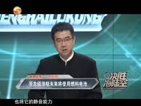曝日本苍龙级潜艇一年一艘 专家提醒不容小觑