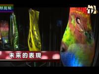 幻彩玻璃艺术展