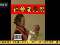 中年夫妻代孕生下双胞胎 发现非亲生拒绝抚养