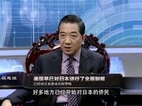 张召忠:炸中国使馆你下的令?还是一次误炸?